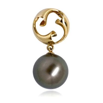 Photo du pendentif Emmeline en or jaune et perle de culture de Tahiti - TA51005NK13